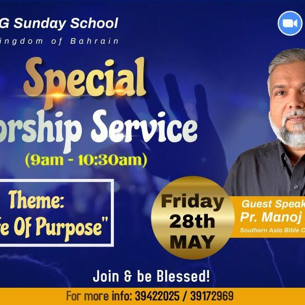 AG Sunday School - Special Worship Service